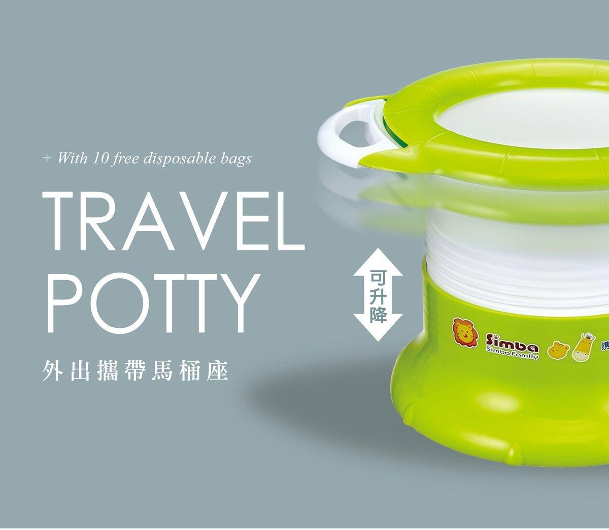 Simba Toddler Training Travel Potty Green