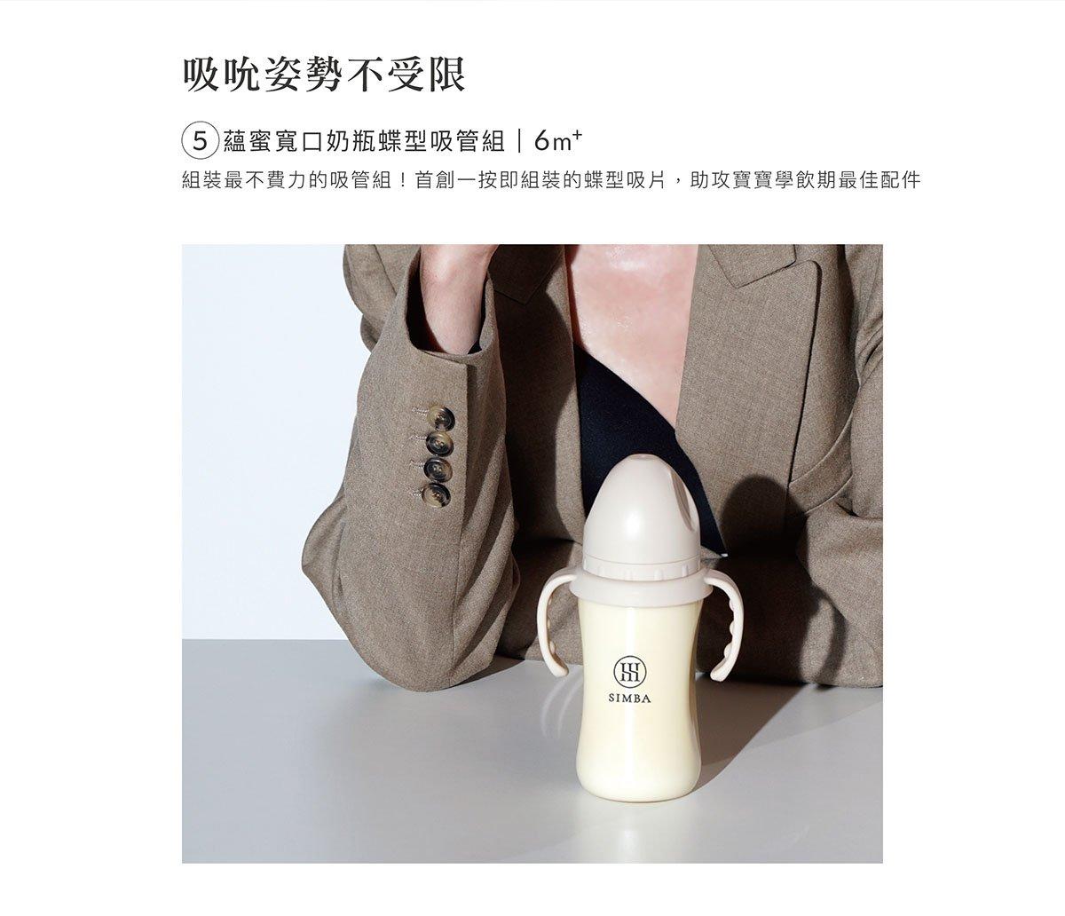 蘊蜜鉑金PPSU防脹氣奶瓶獨家首創一瓶八用創新紀錄!換蓋即一瓶多用,市售配件最齊全,可依階段餵養,儲乳、餵乳、學飲。